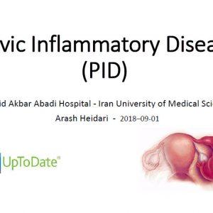 پاورپوینت بیماری التهابی لگن PID