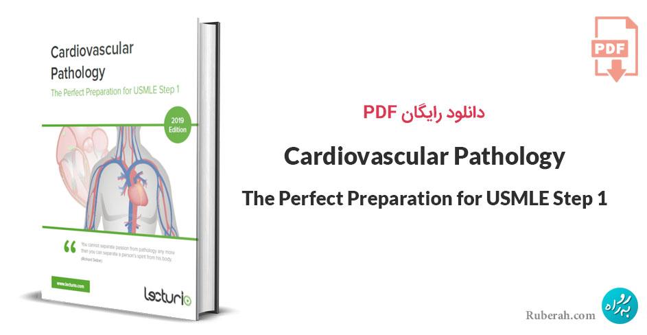 دانلود PDF کتاب Cardiovascular Pathology USMLE Step 1