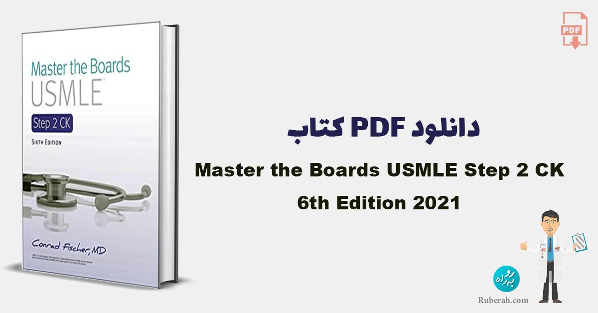 دانلود کتاب  Master the Boards USMLE Step 2 CK 2021