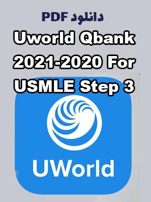 دانلود مجموعه Uworld Qbank 2021 For USMLE Step 3 PDF